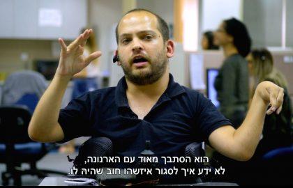 הכירו את הקול של ארנון – סרט קצר ראשון, מסדרת הרשת שעשינו לדיגיטל של עיריית ירושלים